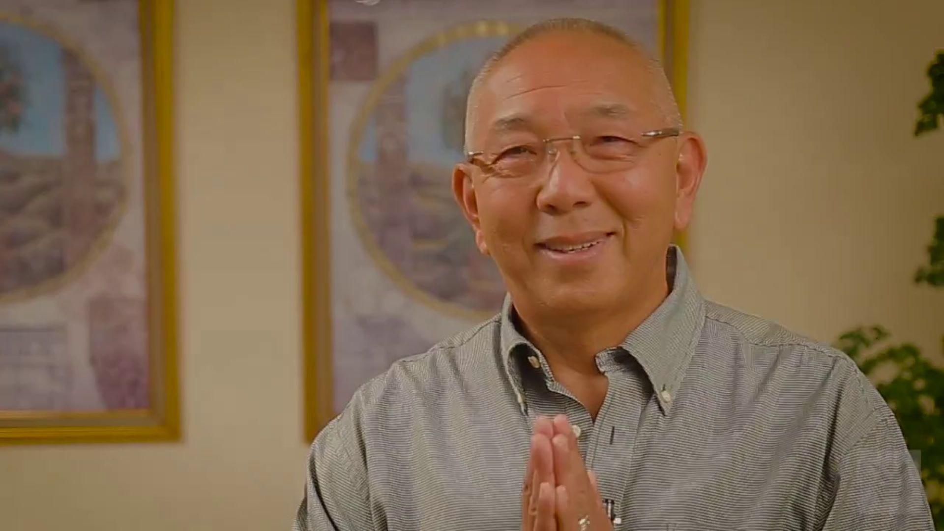 Meditação noturna – Tadashi Kadomoto